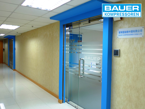 BAUER Hong Kong Office