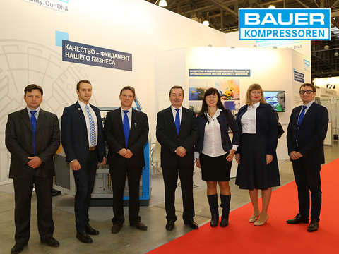 The team of the BAUER subsidiary in Russia